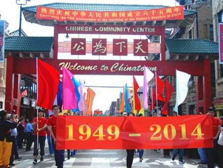 2014 中國國慶遊行65周年 The 65th  China National Day Parade