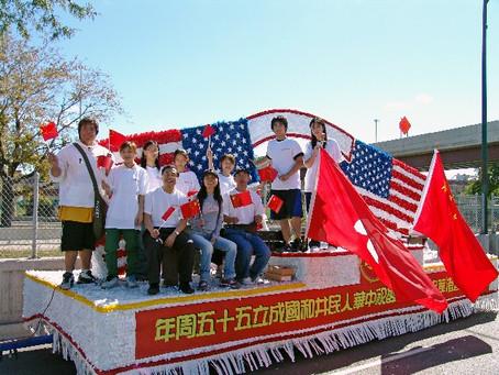 2004 China National Day Parade