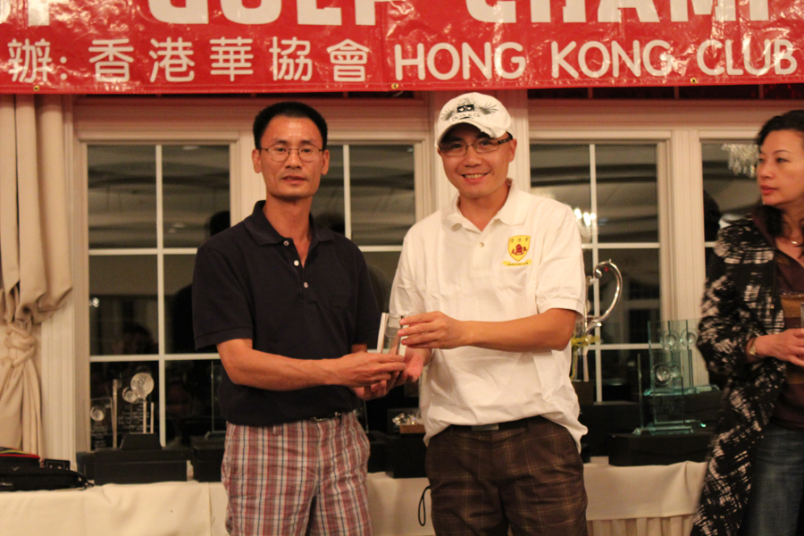 2010 China Cup Golf Outing (103).JPG