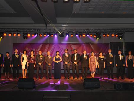 2013 第二十屆聯歡晚會 Annual Gala