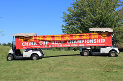 2010 China Cup Golf Outing (12).JPG