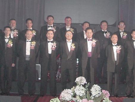 2004 Annual Gala