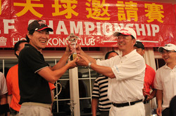 2010 China Cup Golf Outing (120).JPG