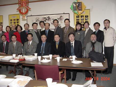 2004 China Consul Visit