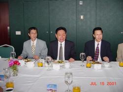 2001 Minister Visit (5).jpg
