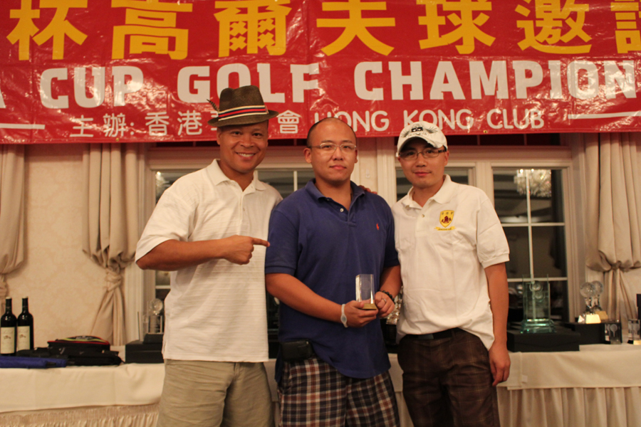 2010 China Cup Golf Outing (106).JPG