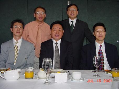 2001 Minister Guo Brunch