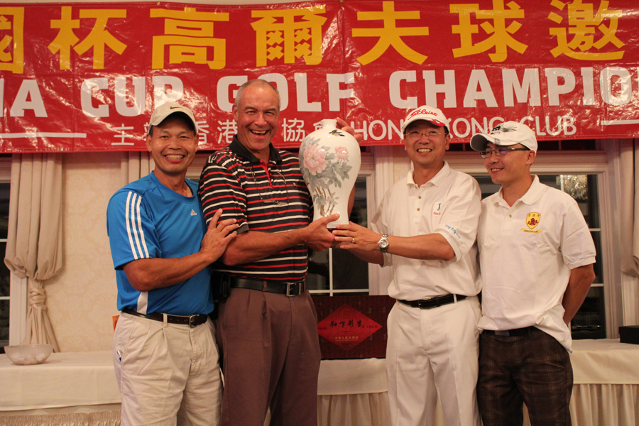 2010 China Cup Golf Outing (131).JPG