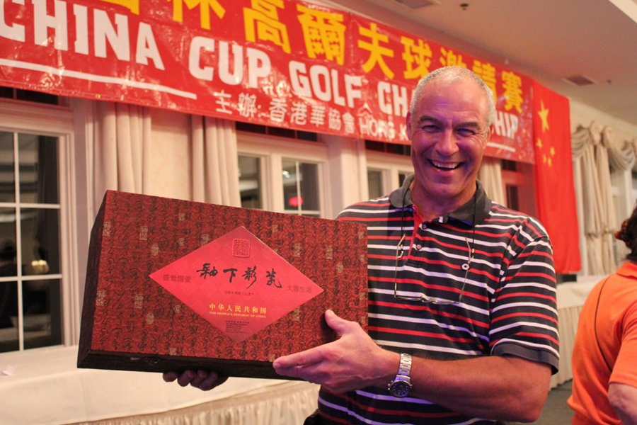 2010 China Cup Golf Outing (132).JPG