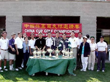 2000 China Cup Golf Championship