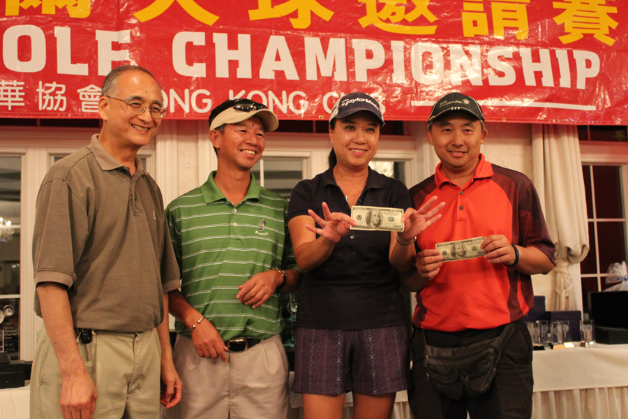 2010 China Cup Golf Outing (111).JPG