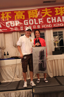2010 China Cup Golf Outing (127).JPG