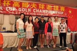 2010 China Cup Golf Outing (97).JPG