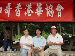 2002 picnic (16).jpg