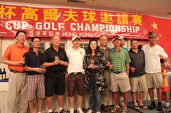 2010 China Cup Golf Outing (105).JPG