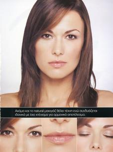 28Ioanna_Papadimitriou_greek_model_.jpg