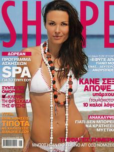 78Ioanna_Papadimitriou_greek_model_.jpg