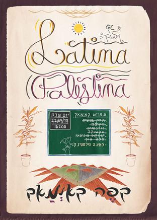 kaymak latina palestina small.jpg