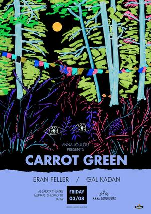 Carrot Green - Poster - annaloulou - 17-