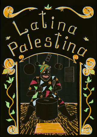 latina palestina 3.jpg