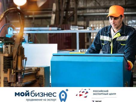 Бизнес Архангельской области приглашают в бизнес-миссию в Узбекистан
