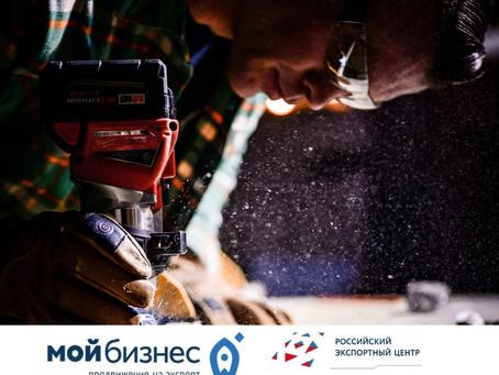 Предприятия Поморья приглашают на международную выставку в сфере деревообработки