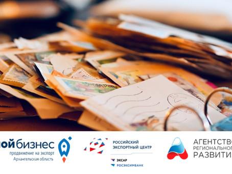 Приглашаем вас на вебинар Почты России