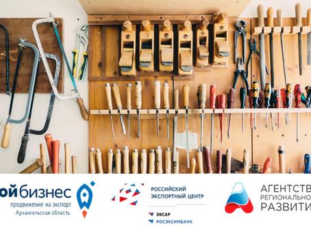 Экспортерам из Поморья помогут принять участие в белорусской выставке «ДЕРЕВООБРАБОТКА-2021»