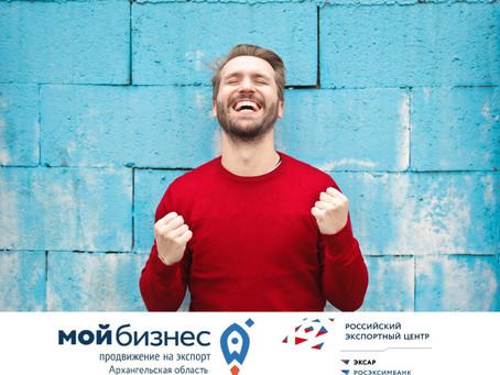 Экспортером года по СЗФО стала компания из Архангельской области