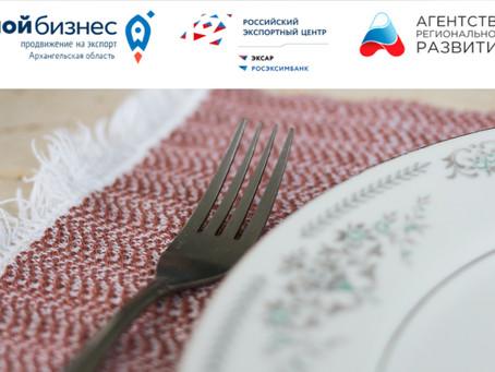 Российские экспортеры смогут получить сертификат «Халяль» турецкого стандарта