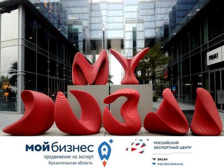 Производителей подарков и сувениров из Архангельской области отправят в Дубай