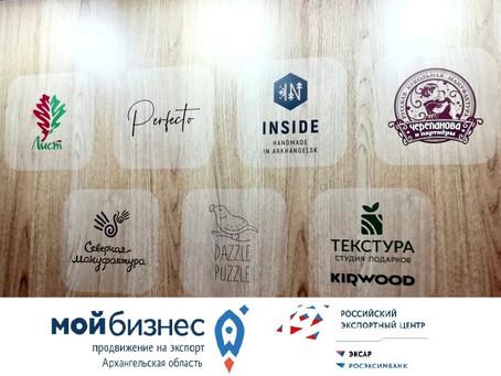 Архангельские подарки и сувениры представлены на международной выставке IPSA & PSI Russia 2021