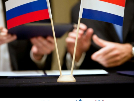 Предприятия Поморья приглашают к участию во втором заседании российско-нидерландского Делового клуба