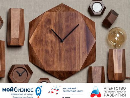 Открыта регистрация на IPSA & PSI Russia 2021!
