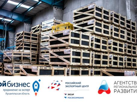 В России появился новый электронный маркетплейс строительных материалов Bobbie.de