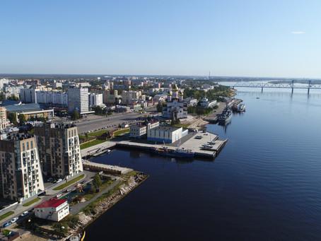 В Архангельской области наградят лучших экспортеров по итогам 2020 года