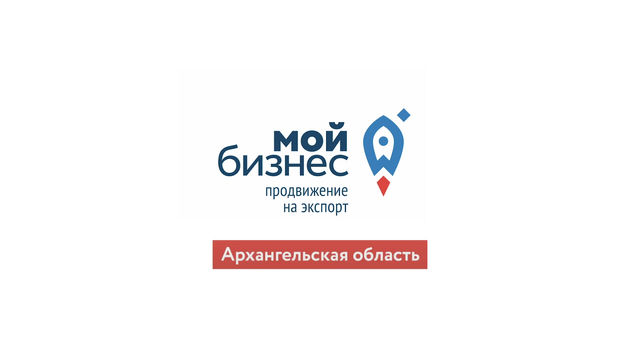 Первое место в номинации «Экспортер года в сфере предприятий легкой промышленности»