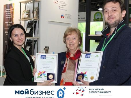 Архангельские предприниматели вернулись с международной выставки «ЦветыЭкспо-2021»