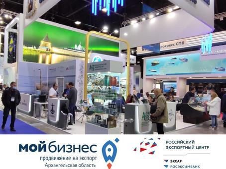 Рыболовы и рыбопереработчики приняли участие в Global Fishery Forum & Seafood Expo Russia 2021