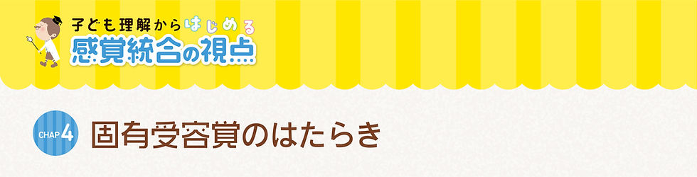 kankaku2_sabu_3.jpg