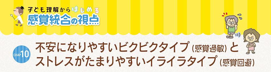 kankaku2_sabu_9.jpg