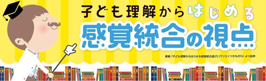 kankaku2_top.jpg