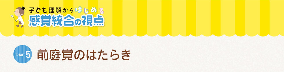 kankaku2_sabu_4.jpg
