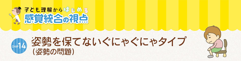 kankaku2_sabu_13.jpg