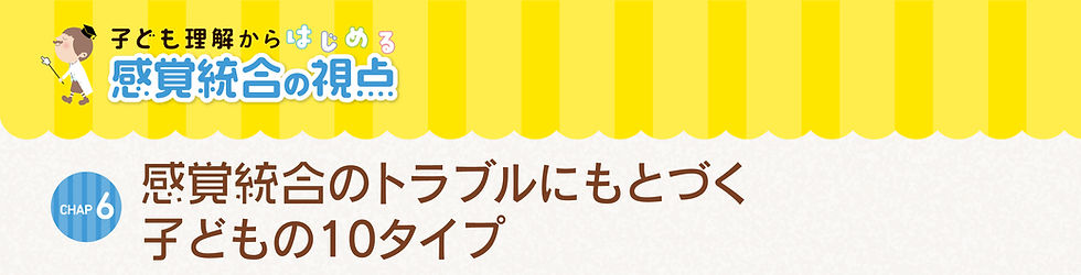 kankaku2_sabu_5.jpg