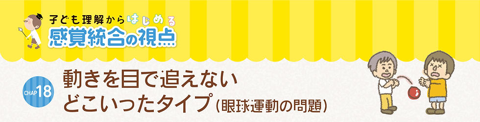 kankaku2_sabu_17.jpg
