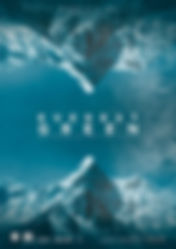 Everest Green Affiche CMJN SMALL.jpg