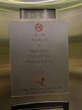 W hotel elevator sign