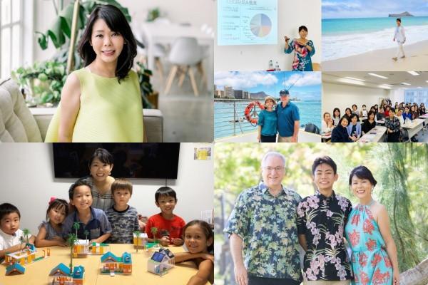 イゲット千恵子さん(ハワイの女性起業家):1%の情熱ものがたり