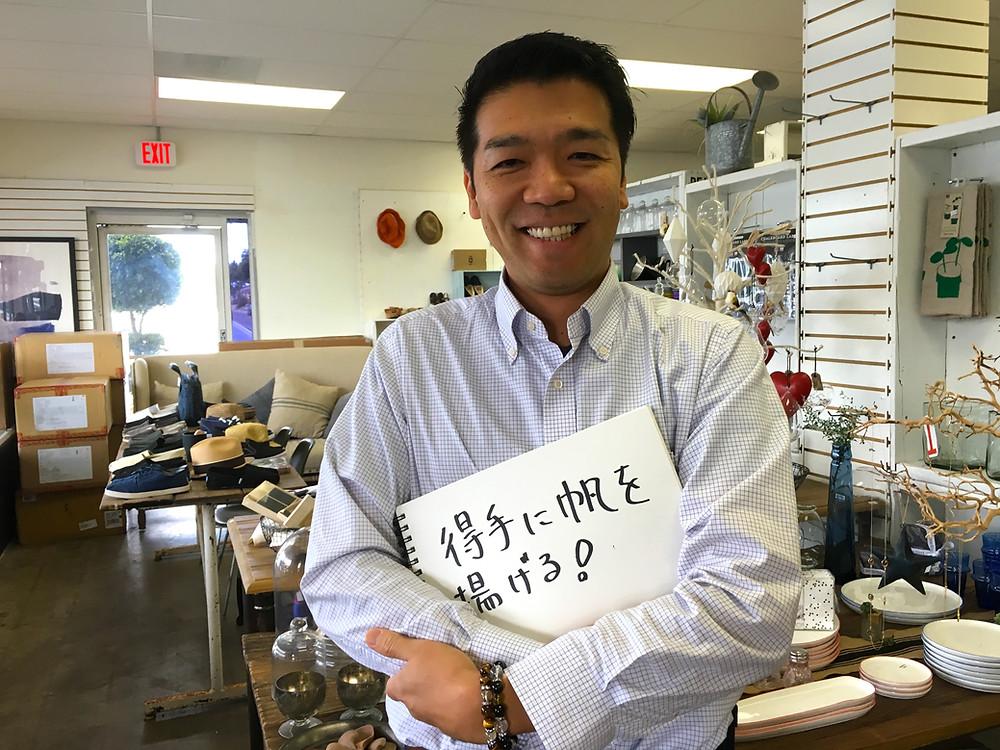 Takahiro Sugitaさん One82nd, Inc.